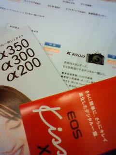 200807211732000.jpg